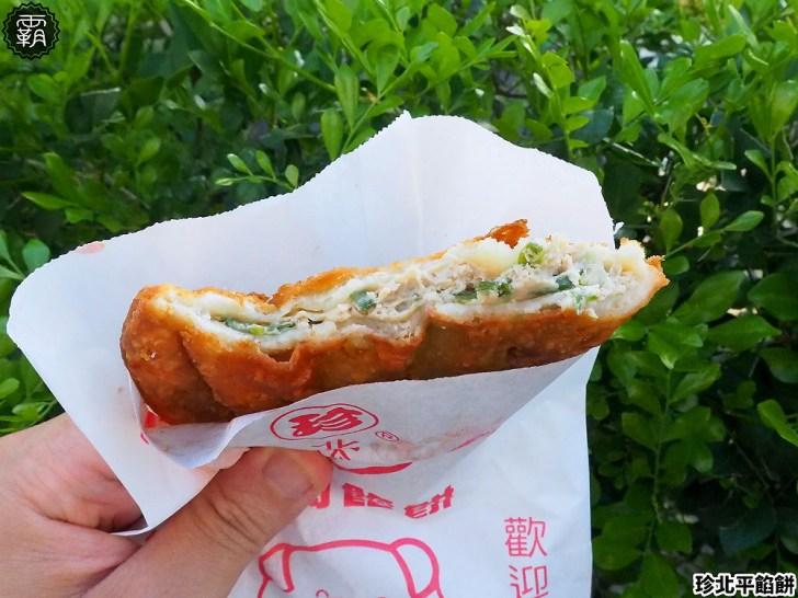 20200604193415 2 - 人氣餡餅攤,假日大排長龍就是為了珍北平的香酥可口豬肉餡餅~