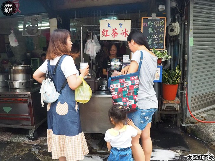 20200607184425 38 - 袋裝紅茶邊逛邊喝才對味,第五市場古早味的太空紅茶冰~