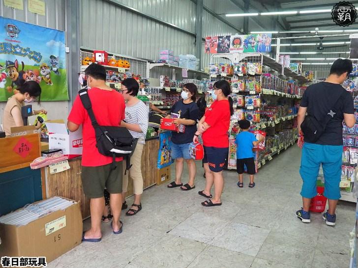 20200615014558 92 - 熱血採訪 | 西屯超過150坪大型玩具店,夏天戲水玩具通通都在春日部玩具超市!