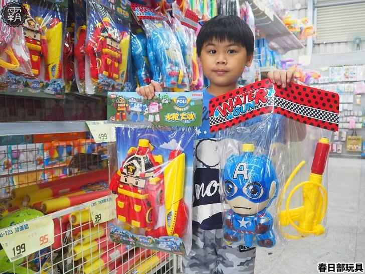20200615014815 9 - 熱血採訪 | 西屯超過150坪大型玩具店,夏天戲水玩具通通都在春日部玩具超市!