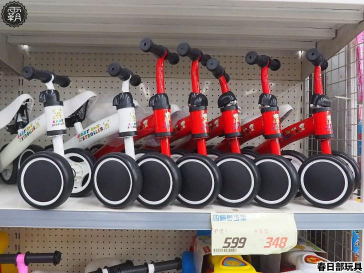 20200615015154 60 - 熱血採訪 | 西屯超過150坪大型玩具店,夏天戲水玩具通通都在春日部玩具超市!