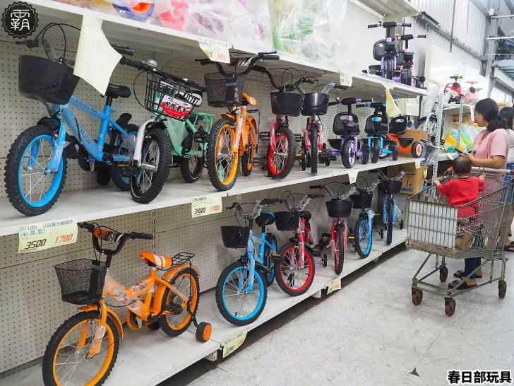 20200615015156 43 - 熱血採訪 | 西屯超過150坪大型玩具店,夏天戲水玩具通通都在春日部玩具超市!