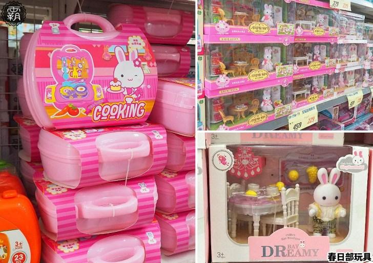 20200615015704 64 - 熱血採訪 | 西屯超過150坪大型玩具店,夏天戲水玩具通通都在春日部玩具超市!