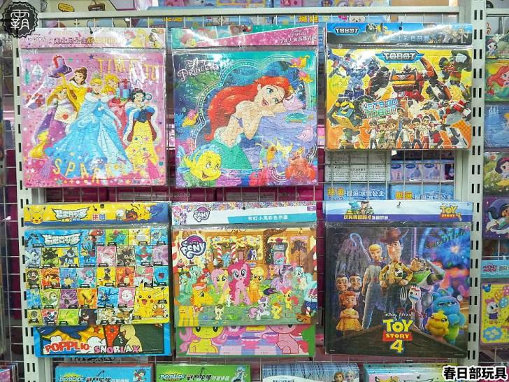 20200615020129 41 - 熱血採訪 | 西屯超過150坪大型玩具店,夏天戲水玩具通通都在春日部玩具超市!