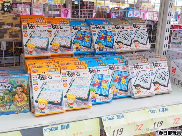 20200615020403 17 - 熱血採訪 | 西屯超過150坪大型玩具店,夏天戲水玩具通通都在春日部玩具超市!