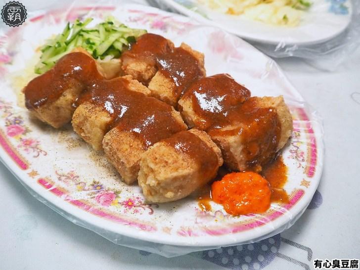 20200615182121 97 - 向上市場有心臭豆腐,香酥臭豆腐淋獨特醬料,濃厚對味!