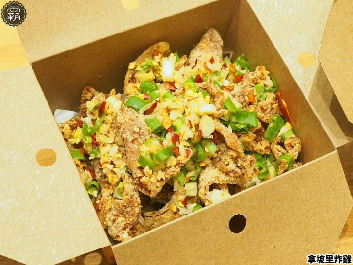 20200624201543 46 - 看電影配義式炸雞,影城內也吃得到拿坡里炸雞,酥脆麵衣內有多汁嫩雞肉!