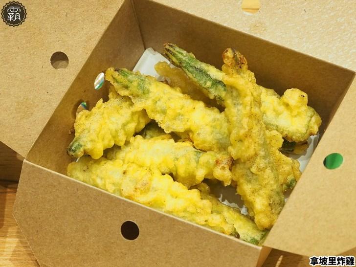 20200624201545 57 - 看電影配義式炸雞,影城內也吃得到拿坡里炸雞,酥脆麵衣內有多汁嫩雞肉!