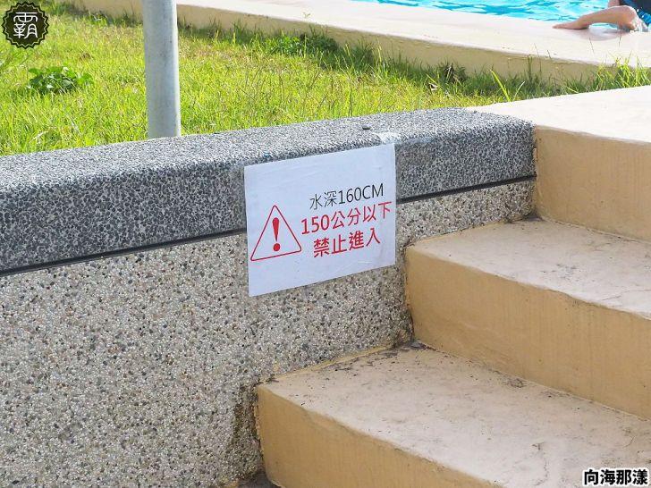 20200630200550 4 - 大小朋友一起去玩水,向海那漾濱海露營區戲水泳池開放拉!
