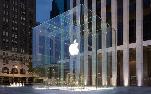 The front face of the Apple Store in New York City