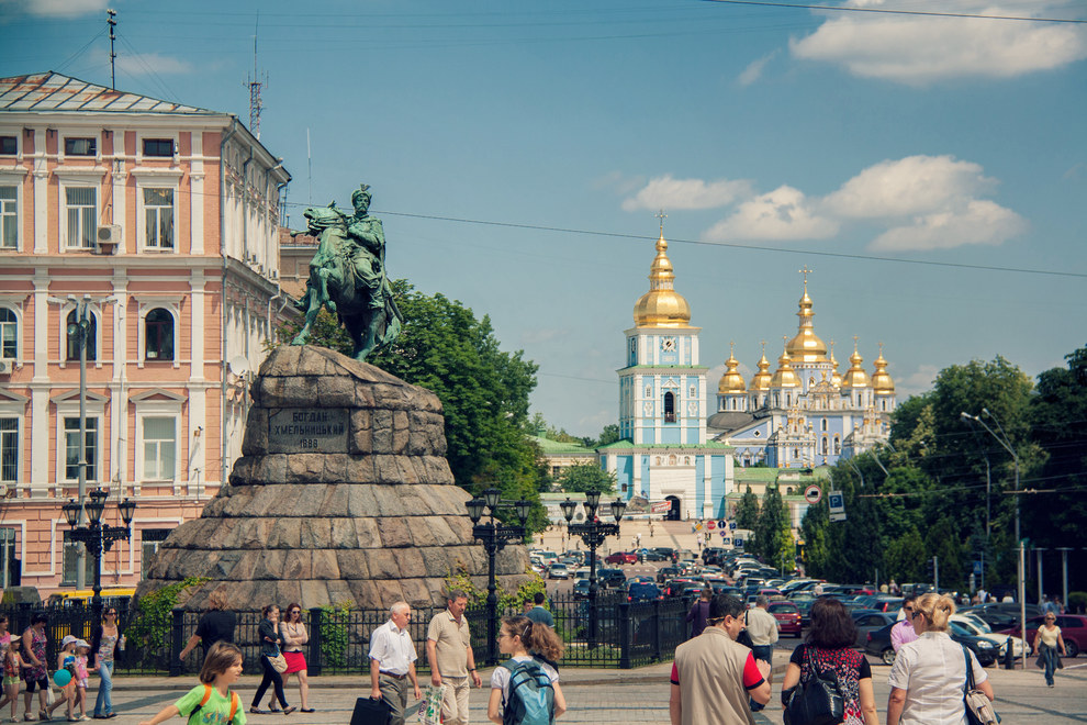 Kiev's colors are beyond lovely.