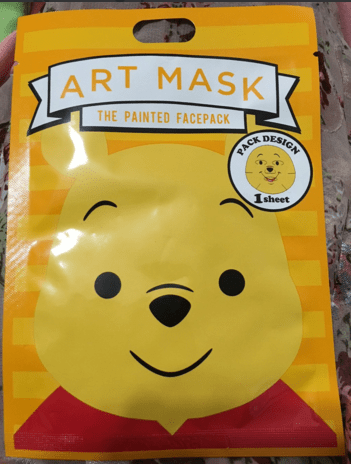 The latest entry into the printed face mask craze appears to be these Winnie The Pooh masks.