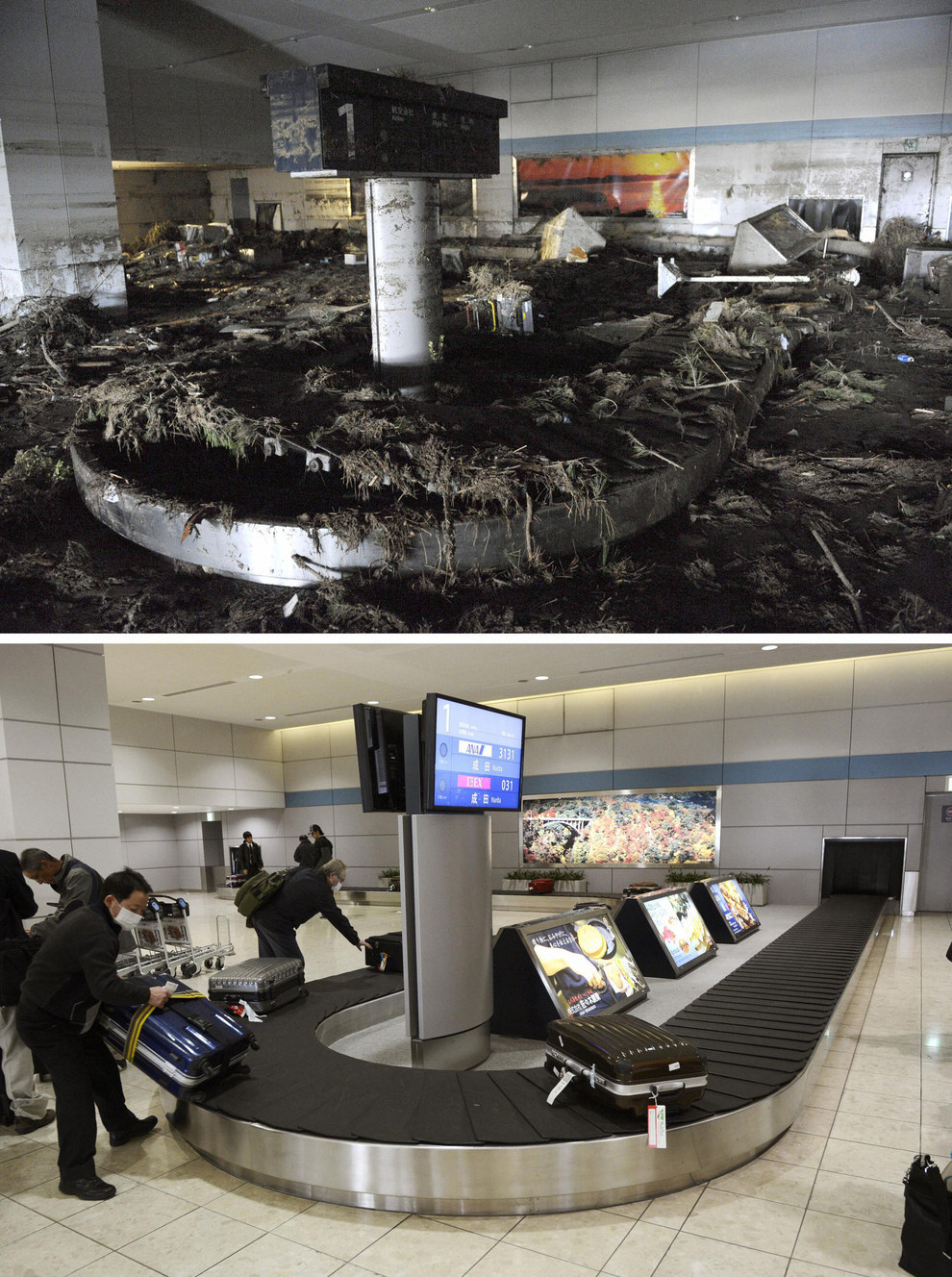This is the baggage claim at Sendai airport and then again in 2013.