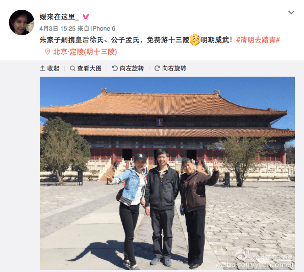 """The Zhus quickly took to Weibo to share their joy of ~privilege~. """"Zhu family descedents, together with the Empress Xu and Sir Meng, are here touring the Ming Tombs for free. The Ming Dynasty's the greatest!"""" one Imperial descendent joked."""
