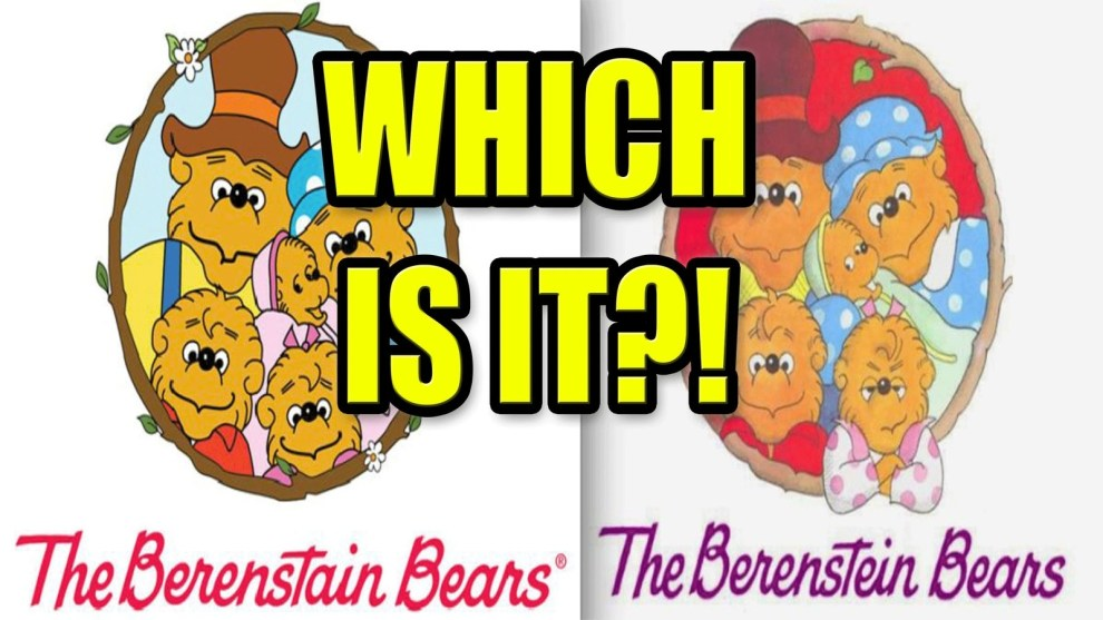 ...and the Berenstain Bears theory is an example of that scary-ass theory.