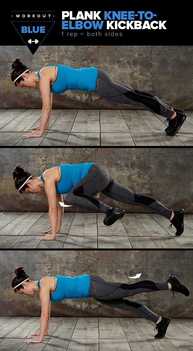 Here's how to do a plank knee-to-elbow kickback: