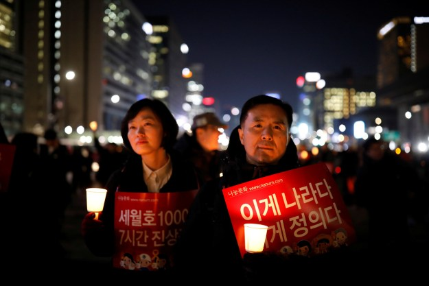 Rival demonstrations swept the South Korean capital Seoul on Friday after a court forced the country's first female president, Park Guen-hye, from office.