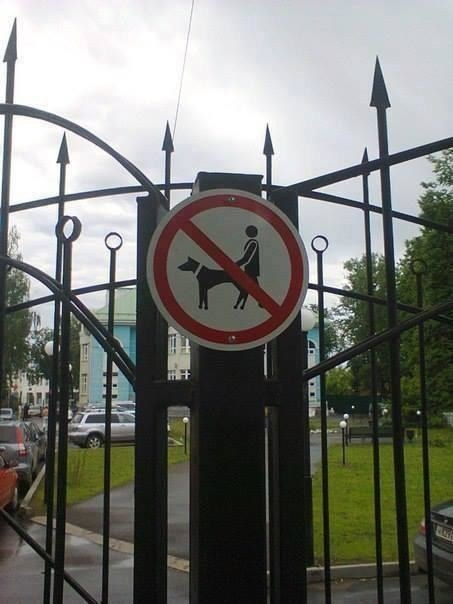 "Whoever mocked up this ""no pets"" sign:"