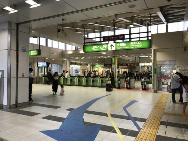 そんな情報を目撃して、コミケ帰りに行ってみました。大崎駅南口の目の前に…
