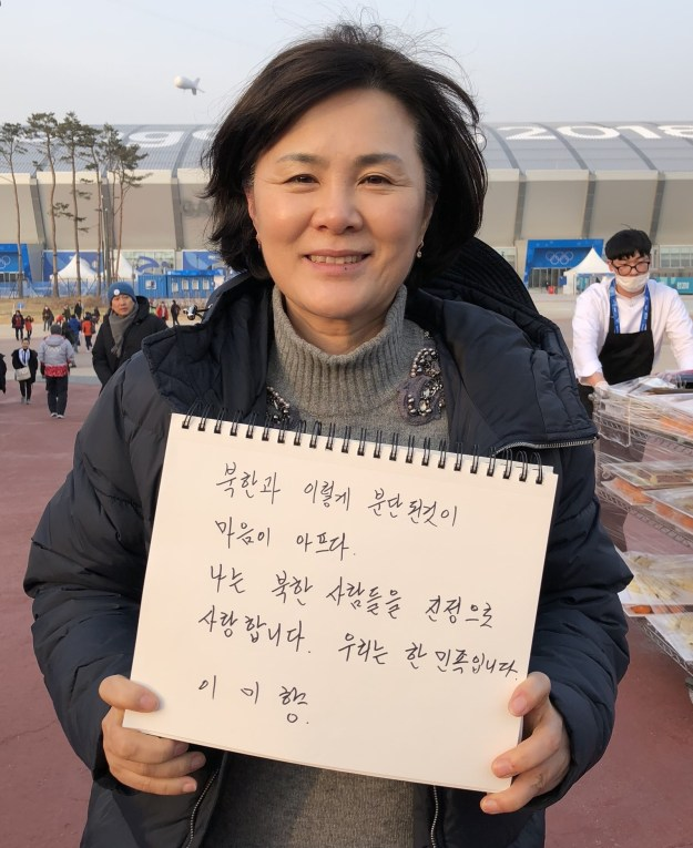 """It's heartbreaking that our country is divided. I love the North Koreans with all my heart. We are one."""