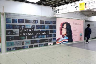 JR新宿駅に登場したAIさんの広告