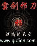 奇幻玄幻 第107頁 - 免費小說閱讀網