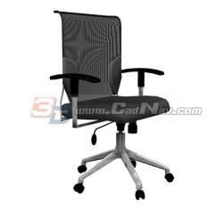 Office Chair 3d Model Camping World Chairs Executive Swivel 3dmax 3ds Files Free Download