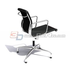 Office Chair 3d Model Recliner Sleeper Eames Soft Pad 3dmax 3ds Files Free Download