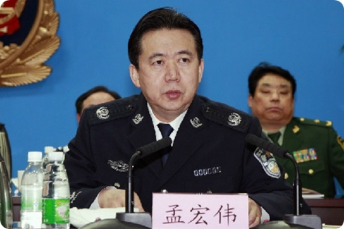 update missing interpol chief