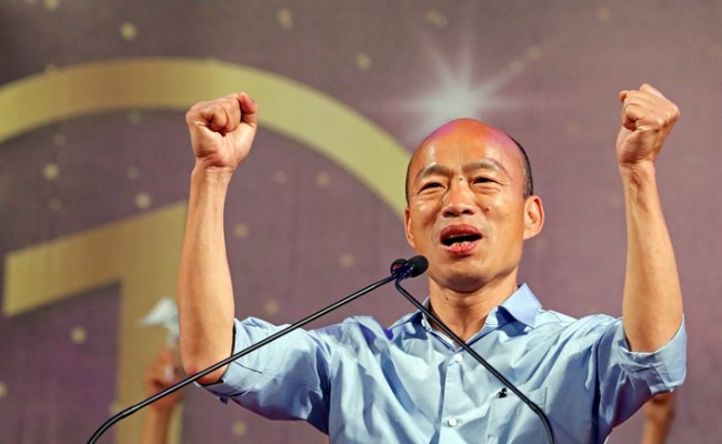 Han Kuo Yu Officially Made Kmt S Taiwan Leadership Nominee