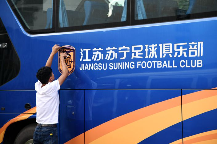 Chinese Soccer Champion Ceases Operations as Beleaguered Sponsor Pulls  Support - Caixin Global