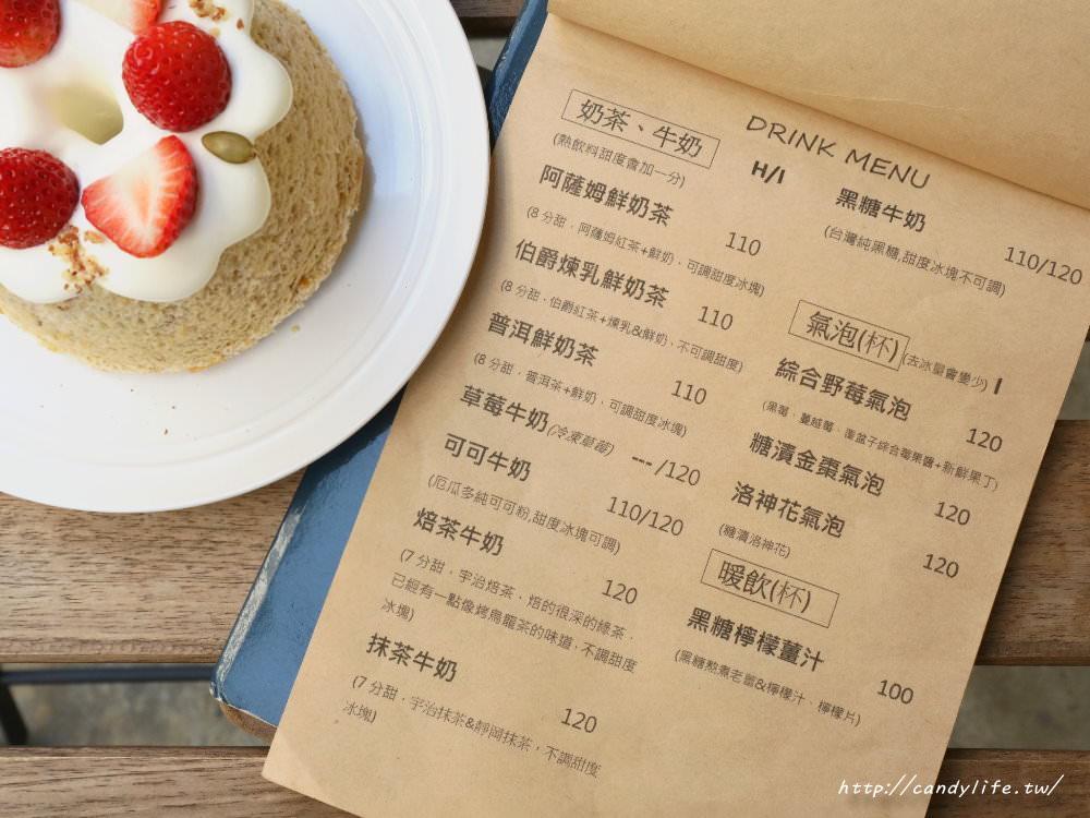 20180128224958 55 - 小麥菓子│台中超夯小戚風蛋糕,好吃又療癒~還有生日蛋糕,需提前預定哦!!