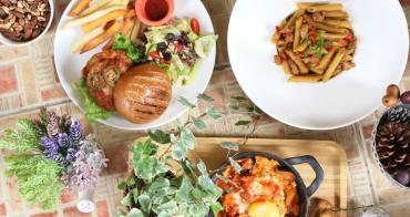 台中美食│啊姆AAmu-AAmu〃英倫風早午餐,結合創意義式料理,就綠宿行旅旁~