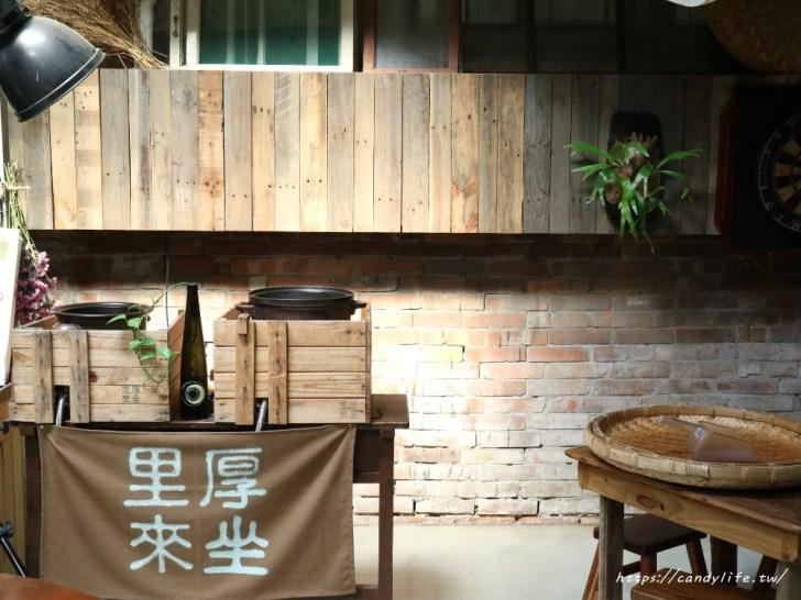 20180325223957 21 - 里厚來坐忠勤街自家烘焙咖啡店│隱身在都市裡的老宅咖啡,除了單品咖啡外,還有手作甜點唷~