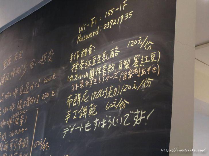 20180325223959 74 - 里厚來坐忠勤街自家烘焙咖啡店│隱身在都市裡的老宅咖啡,除了單品咖啡外,還有手作甜點唷~