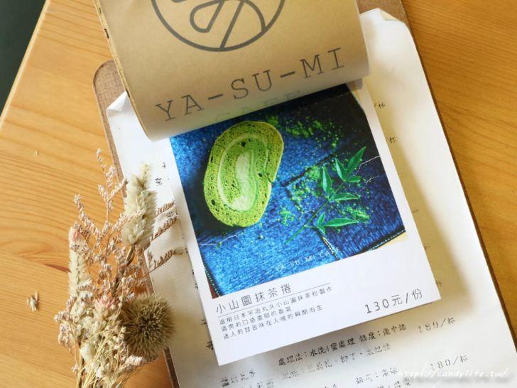 20180524224321 14 - 抹茶控必訪Yasumi cafe!還有超好吃的麻糬鬆餅唷~