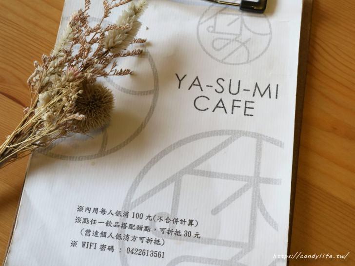 20180524224328 13 - 抹茶控必訪Yasumi cafe!還有超好吃的麻糬鬆餅唷~