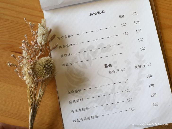 20180524224331 6 - 抹茶控必訪Yasumi cafe!還有超好吃的麻糬鬆餅唷~