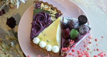 台中美食│花甜囍室〃近科博館結合乾燥花的手作甜點店,主打塔類及乳酪蛋糕~