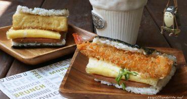 台中美食│楽米屋 日式手作朝食〃超人氣沖繩飯糰在台中也吃的到囉~