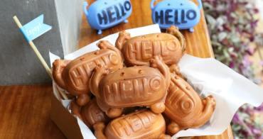 台中美食│HELLO Burger〃可愛漢堡堡搬新家,還有超可愛hello雞蛋糕新登場~