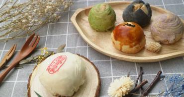 台中美食│馥漫麵包花園〃中秋禮盒客製化,傳統蛋黃酥、綠豆凸,還有獨創巧方酥~