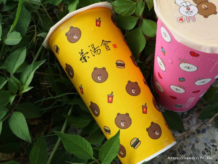 20180929212130 13 - 茶湯會13週年慶,限量LINE FRIENDS聯名造型杯登場!
