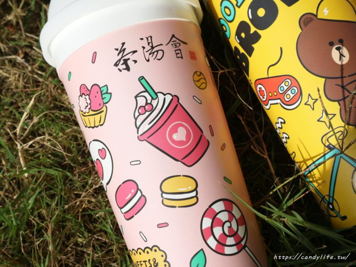 20180929212206 38 - 茶湯會13週年慶,限量LINE FRIENDS聯名造型杯登場!