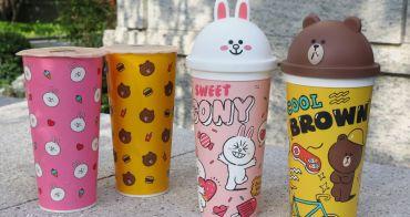茶湯會13週年慶,限量LINE FRIENDS聯名造型杯登場!