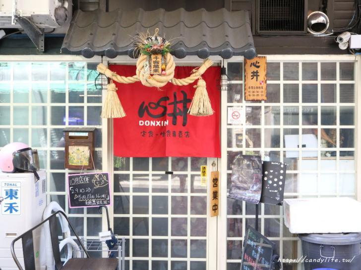 20181001214756 61 - 嶺東學區平價日式料理!還有白飯、飲料、味噌湯讓你免費吃到飽~