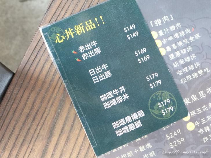 20181001214830 76 - 嶺東學區平價日式料理!還有白飯、飲料、味噌湯讓你免費吃到飽~