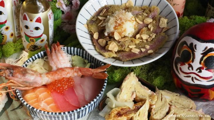 20181001214911 22 - 嶺東學區平價日式料理!還有白飯、飲料、味噌湯讓你免費吃到飽~