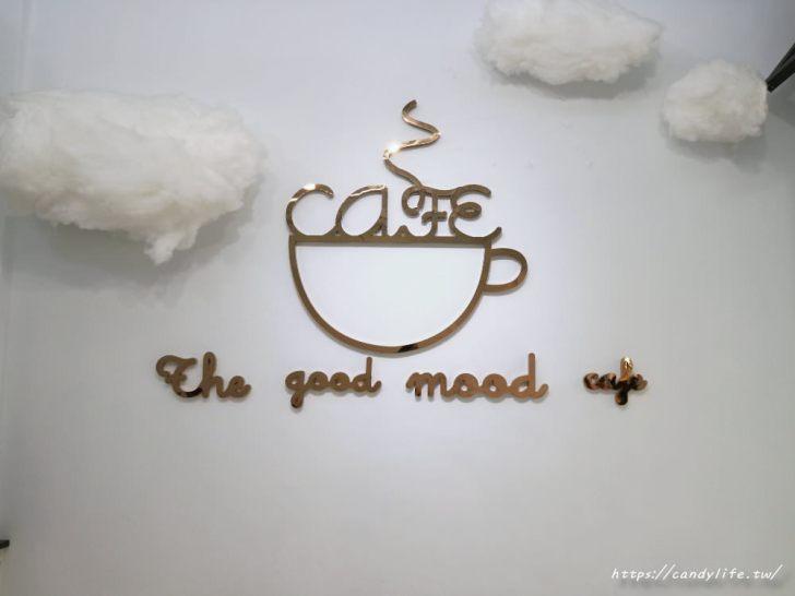 20181031205751 55 - 雲朵加上大理石超美的咕嗼咖啡,鬆餅是雞蛋造型,QQ的像麻糬