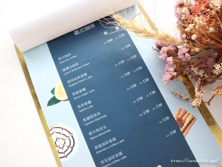 20181031205807 63 - 雲朵加上大理石超美的咕嗼咖啡,鬆餅是雞蛋造型,QQ的像麻糬